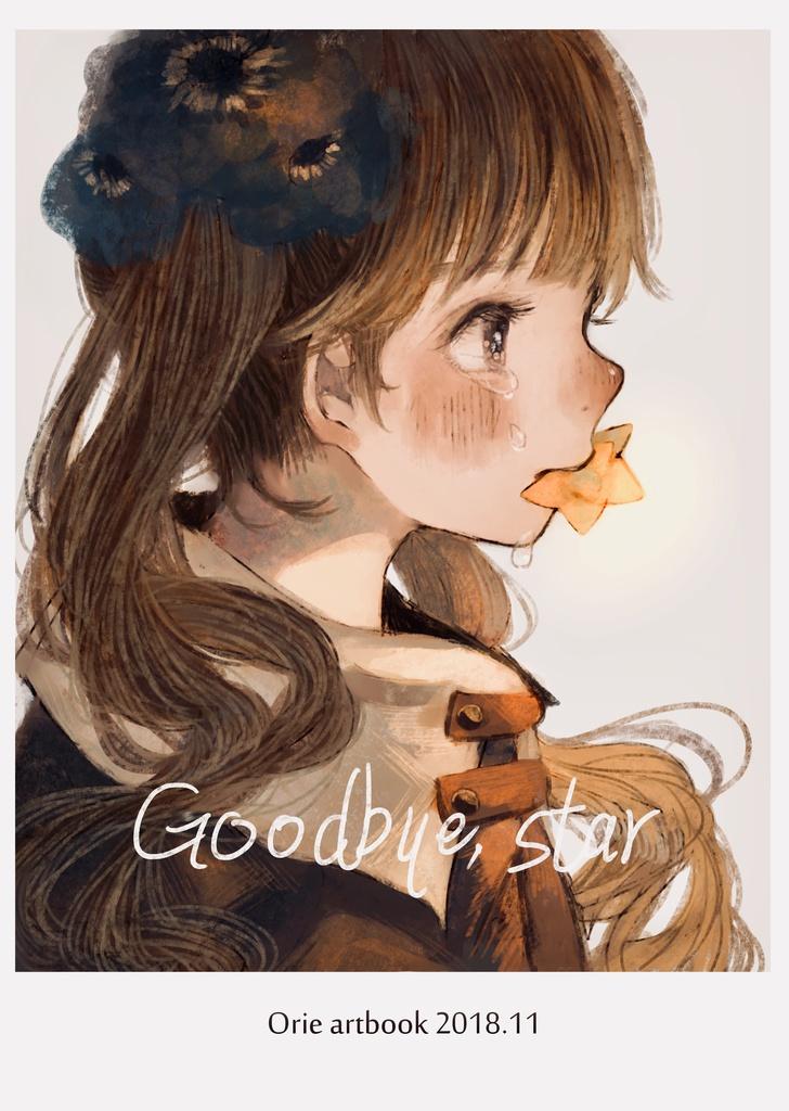 Goodbye,star