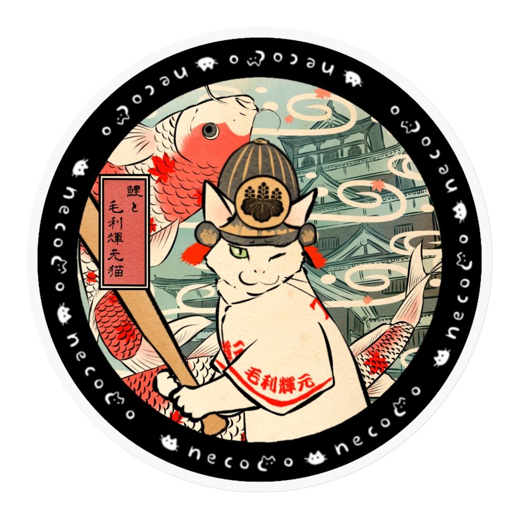 広島市のマンホール風ステッカー
