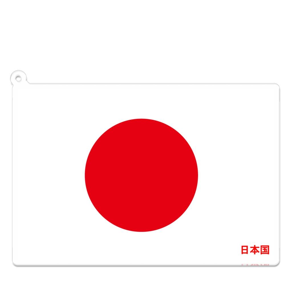 日本 アクリルキーホルダー