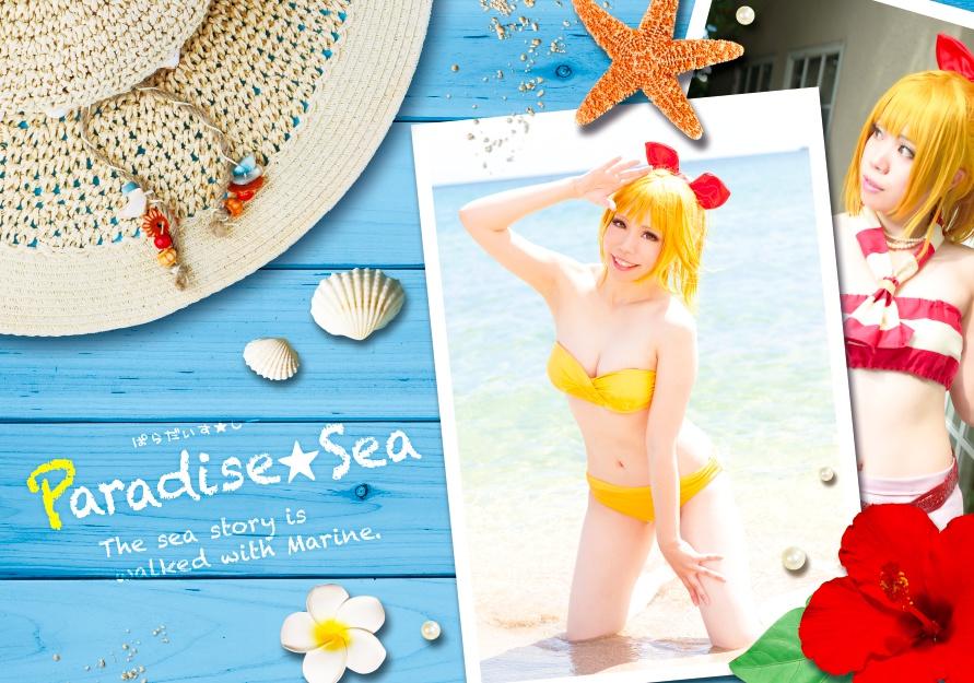 Paradise★Sea