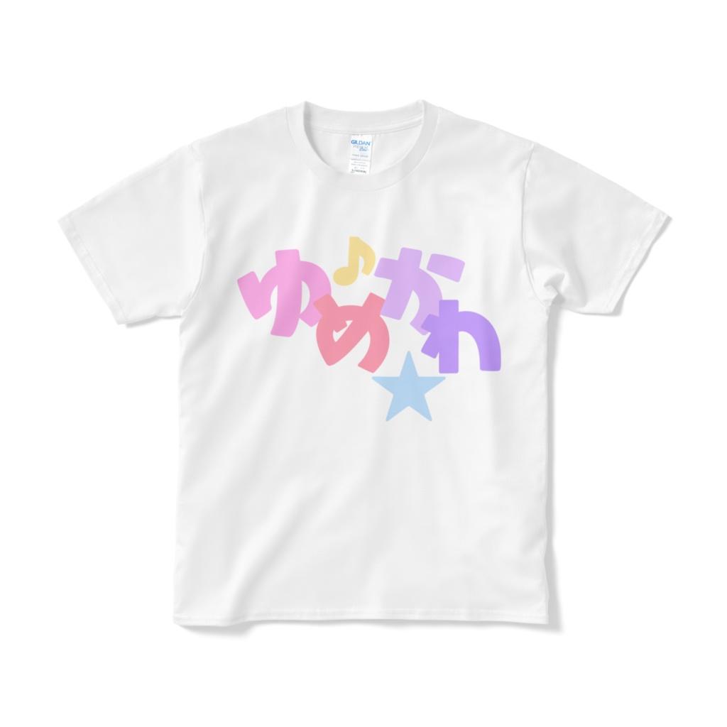 ゆめかわTシャツ