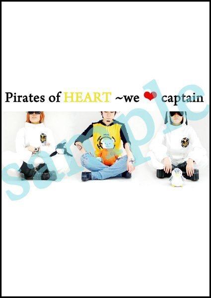 Pirates of HEART~we♥︎captain