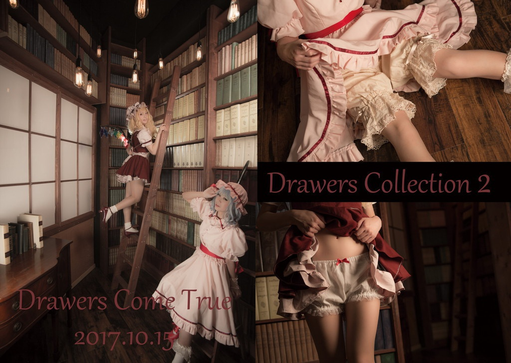 Drawers Collection 2
