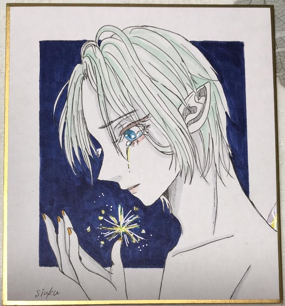 fairy ②