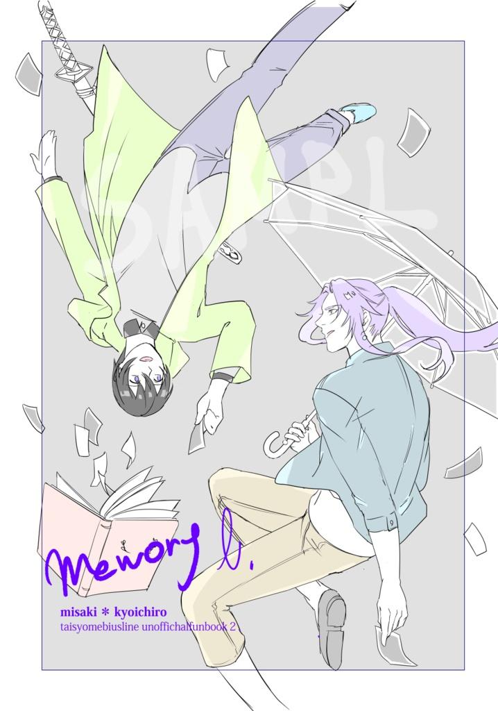 memory.