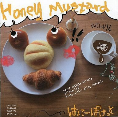 Full Album 『Honey Mustard』