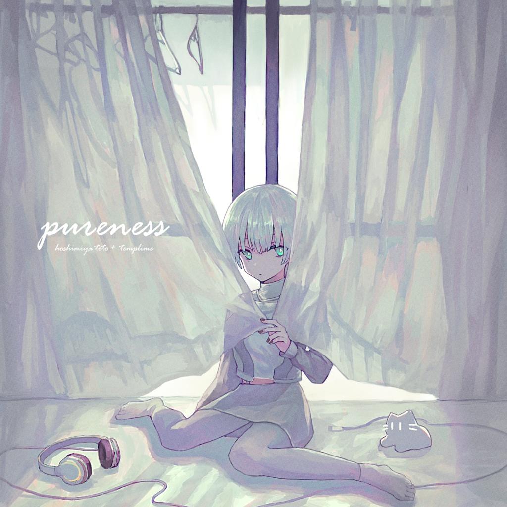 pureness(パッケージ版/星宮とと作アニメなど特典付き!)