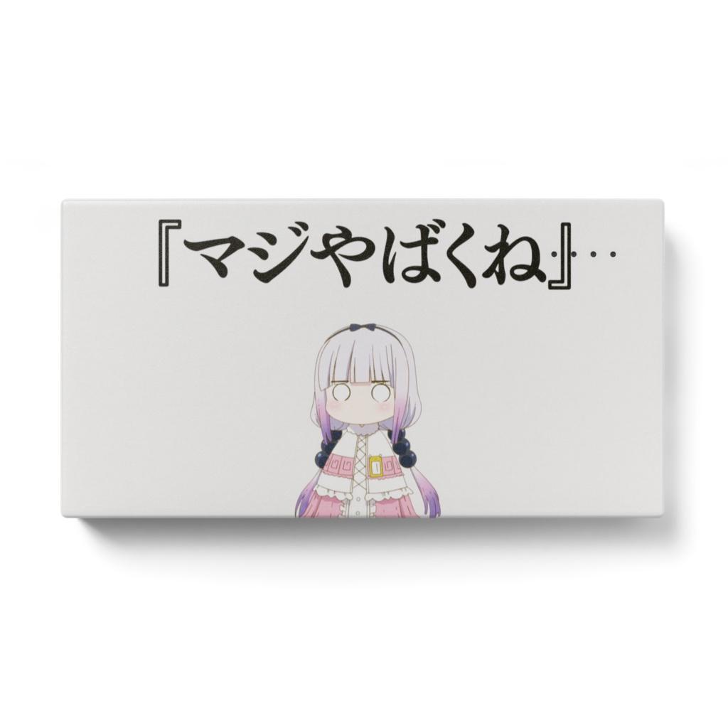カンナカムイ モバイルバッテリー