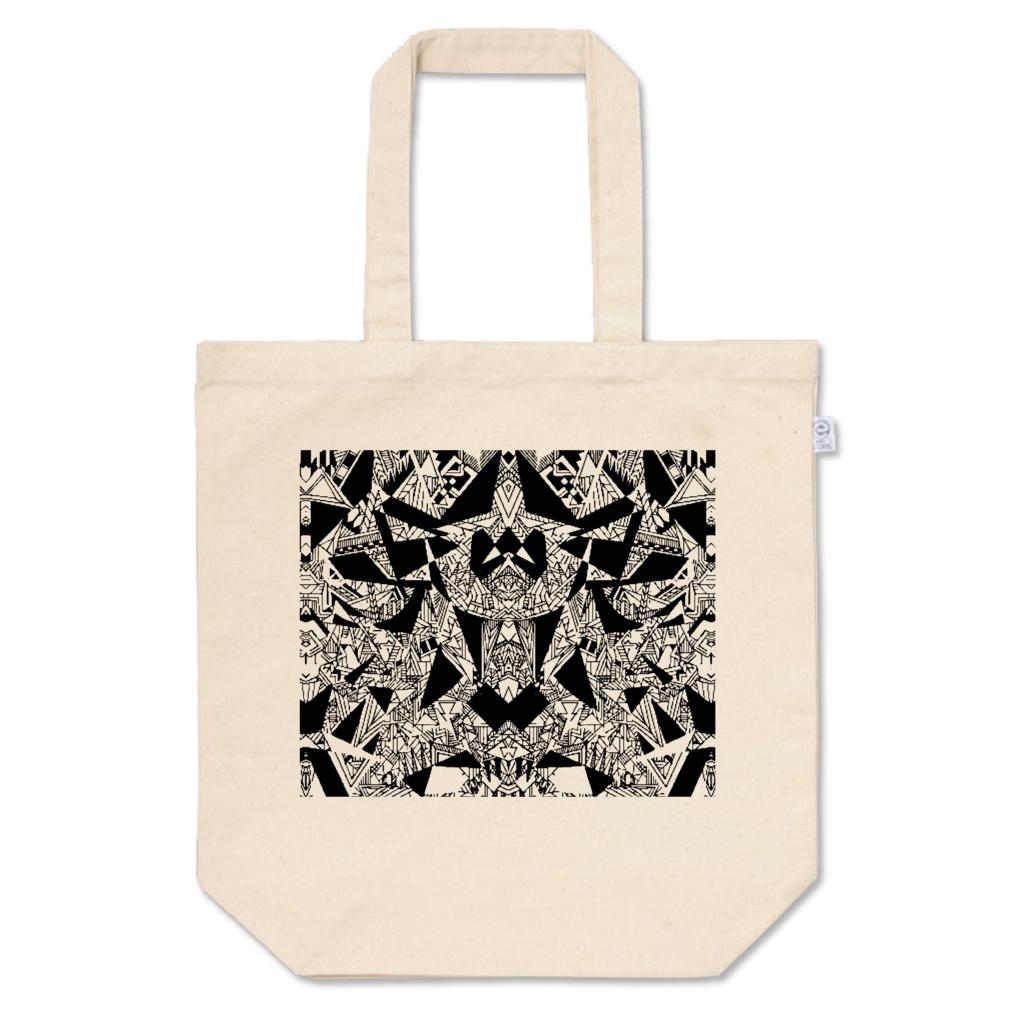 Kashima Pattern Bag