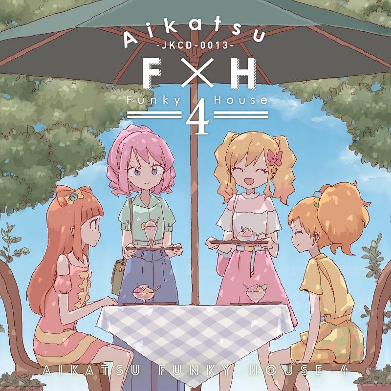 Aikatsu Funky House 4
