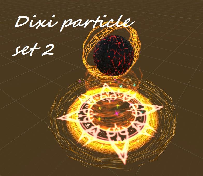 【新エフェクト追加!unity2018仮対応!】【全39種類】Dixiパーティクルセット2弾【音付きチョコ入り】