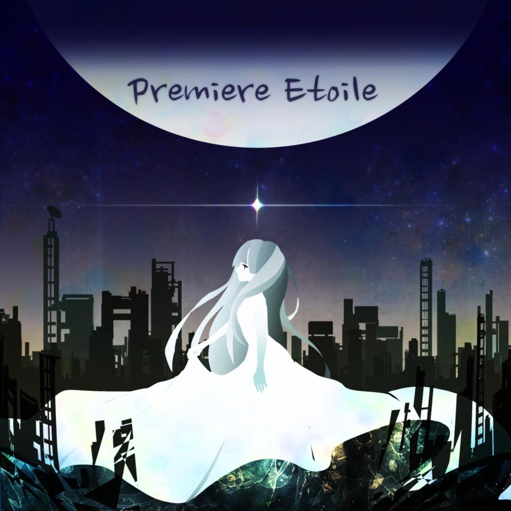 Music Button vol.01「Premiere Etoile」