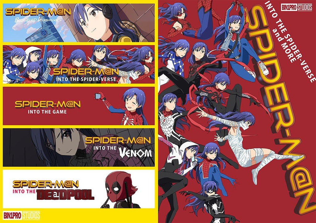 SPIDER-M@N SPIDER-VERSE and MORE