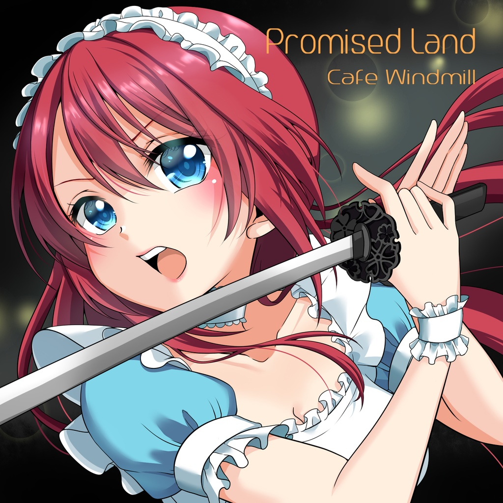 Overture(Promised Land) ※単曲販売