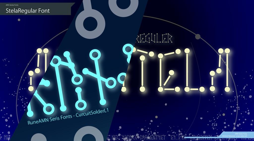 AIRiS - 華美装飾フォント集 (商用版)