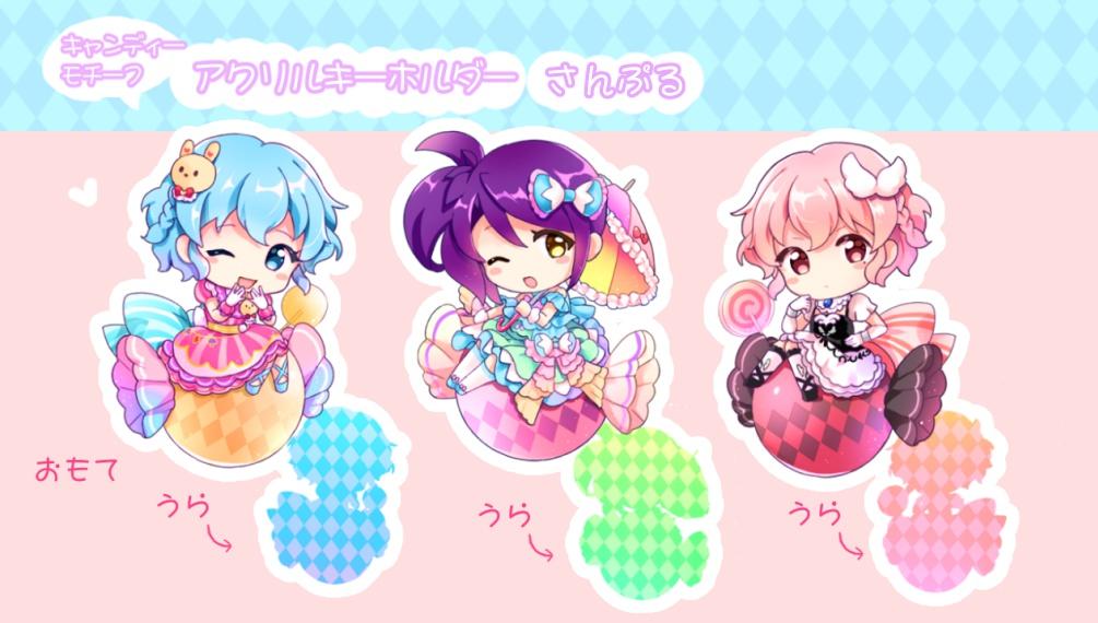 【プリパラ】キャンディーモチーフアクキー