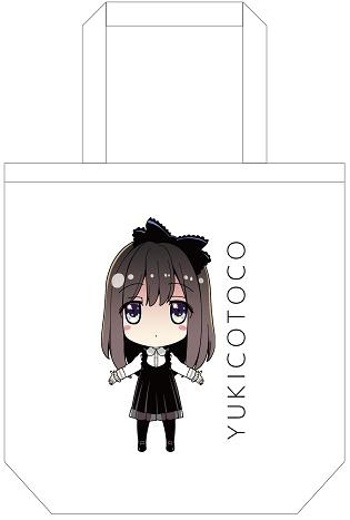 【受注生産】ユキコトコトートバッグ(全4種)