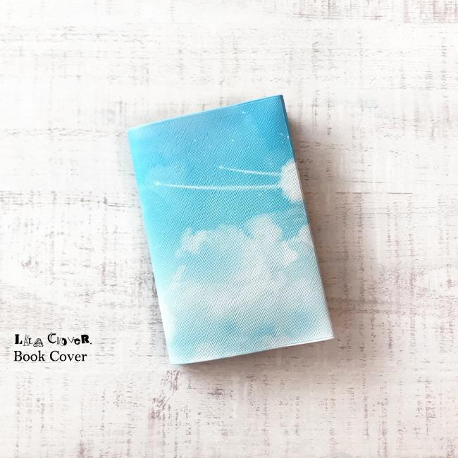 飛行機雲 ブックカバー
