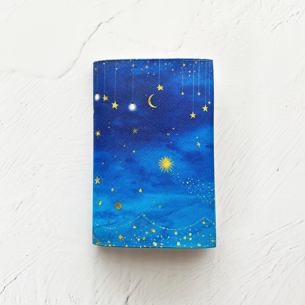 星たちの輝き ブックカバー
