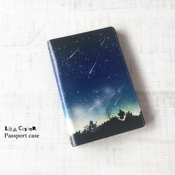 流星 パスポートケース