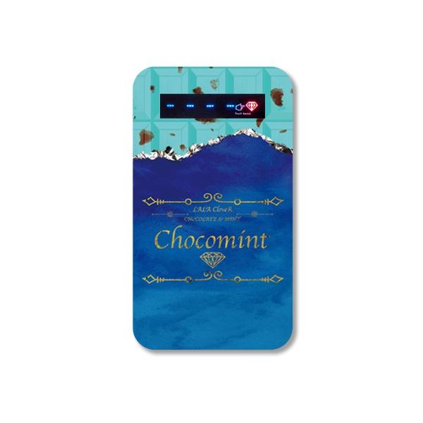 チョコミント モバイルバッテリー