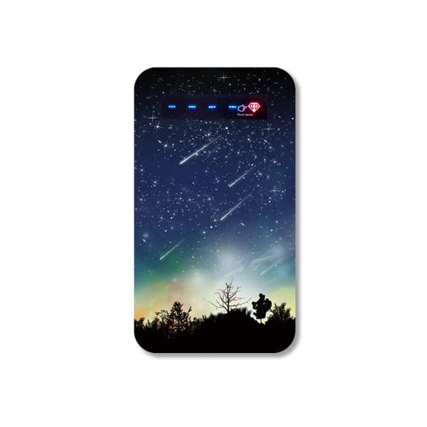 流星 モバイルバッテリー