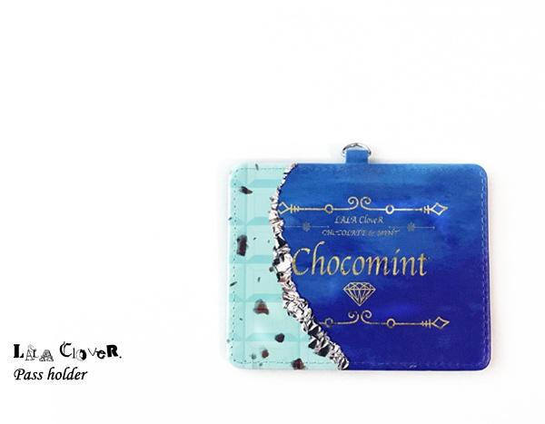 チョコミント パスケース