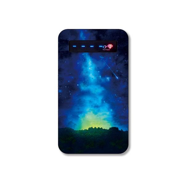 森を照らす星明かり モバイルバッテリー