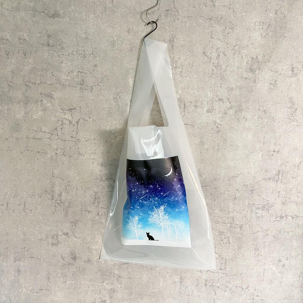 冬の星空・猫 PVC マルシェバッグ(乳白色)