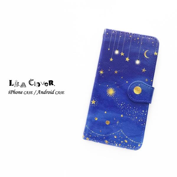 星たちの輝き 手帳型 iPhoneケース スマホケース
