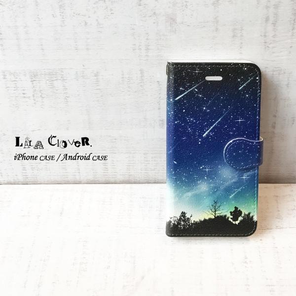 ☆流星 手帳型 iPhoneケース スマホケース