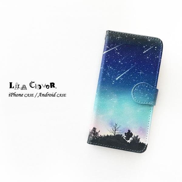 流星LIGHT 手帳型 iPhoneケース スマホケース