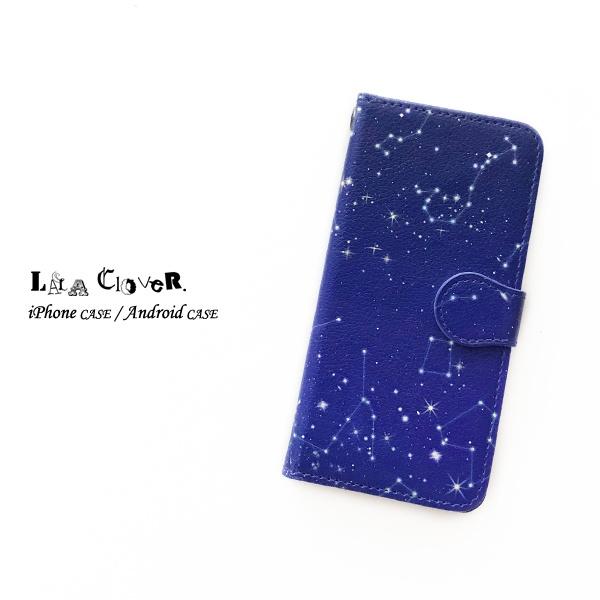 星座 手帳型 iPhoneケース スマホケース