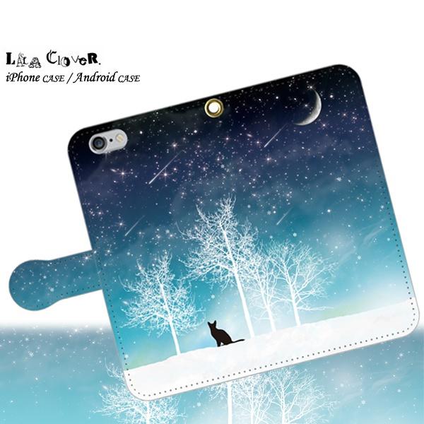 冬の星空(猫) 手帳型 iPhoneケース スマホケース