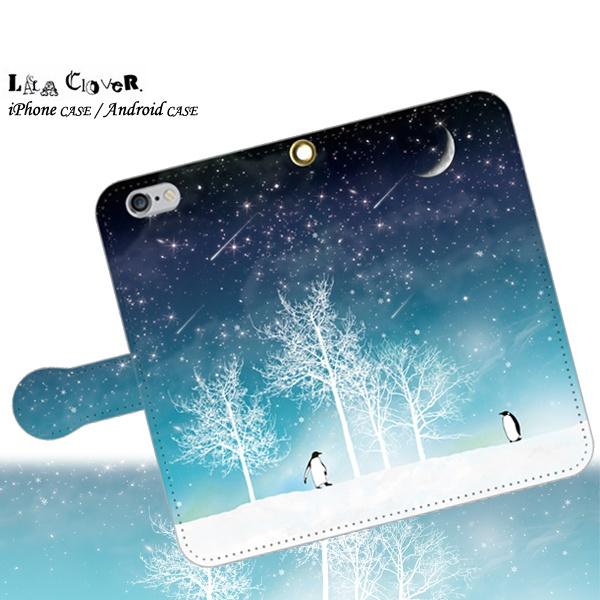 冬の星空(ペンギン) 手帳型 iPhoneケース スマホケース