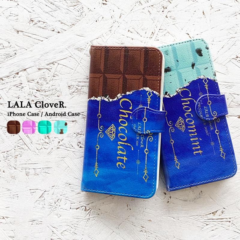 チョコレート 手帳型 iPhoneケース スマホケース