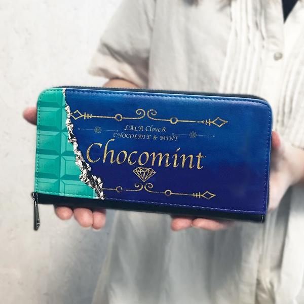 ミントチョコレート 長財布