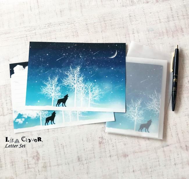 冬の星空・狼 レターセット