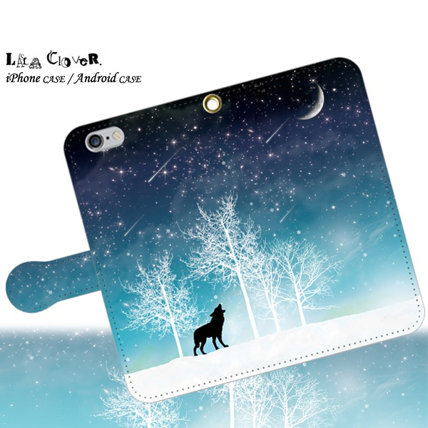 冬の星空(狼) 手帳型 iPhoneケース スマホケース