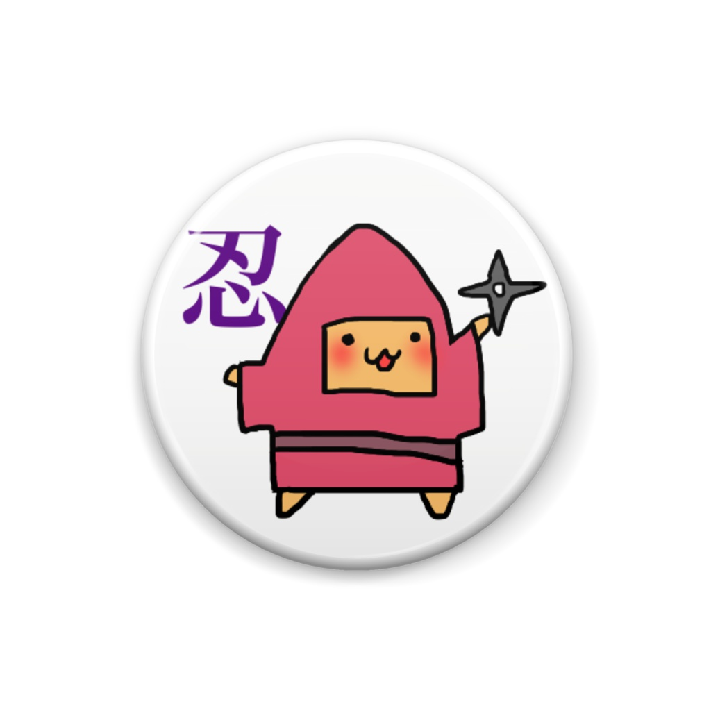 【忍者モイちゃん】缶バッジ - 25mm