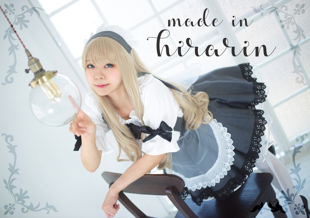 【c94新刊】made in hirarin