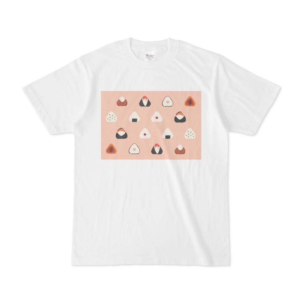 おにぎりTシャツ