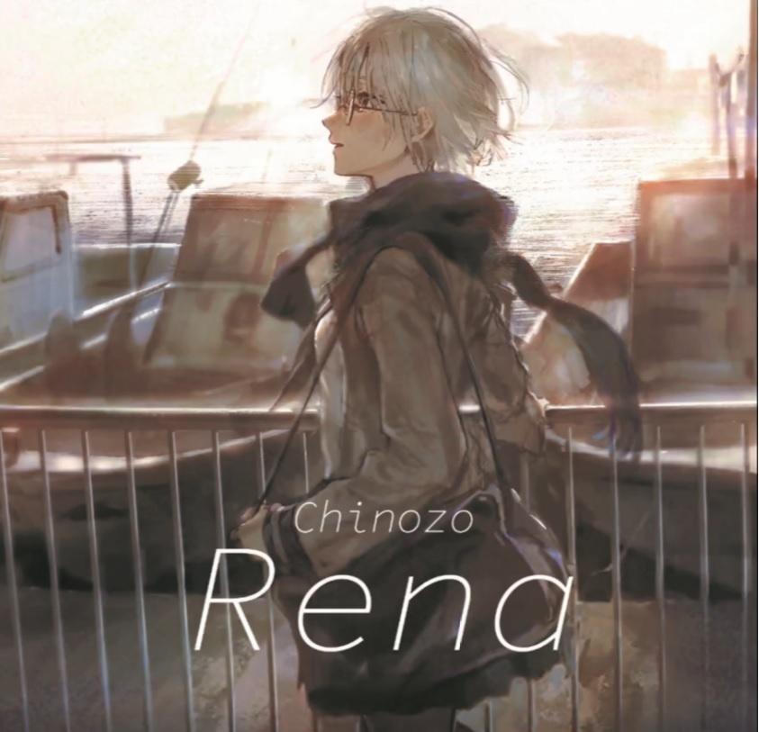 1st EP「Rena」 【Disc版】