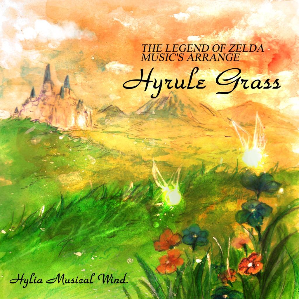 Hyrule Grass