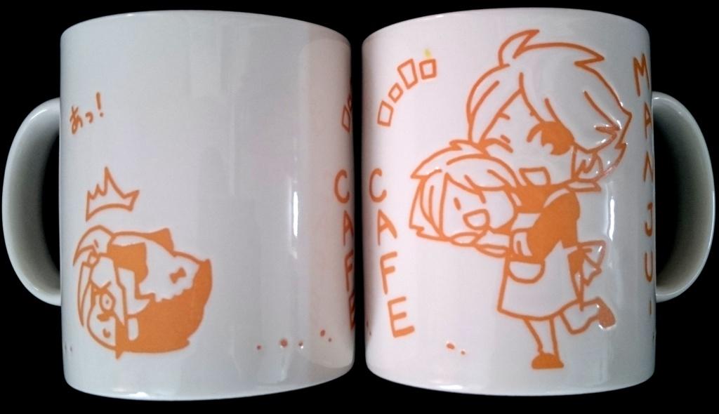 マグカップ まんじゅうカフェ