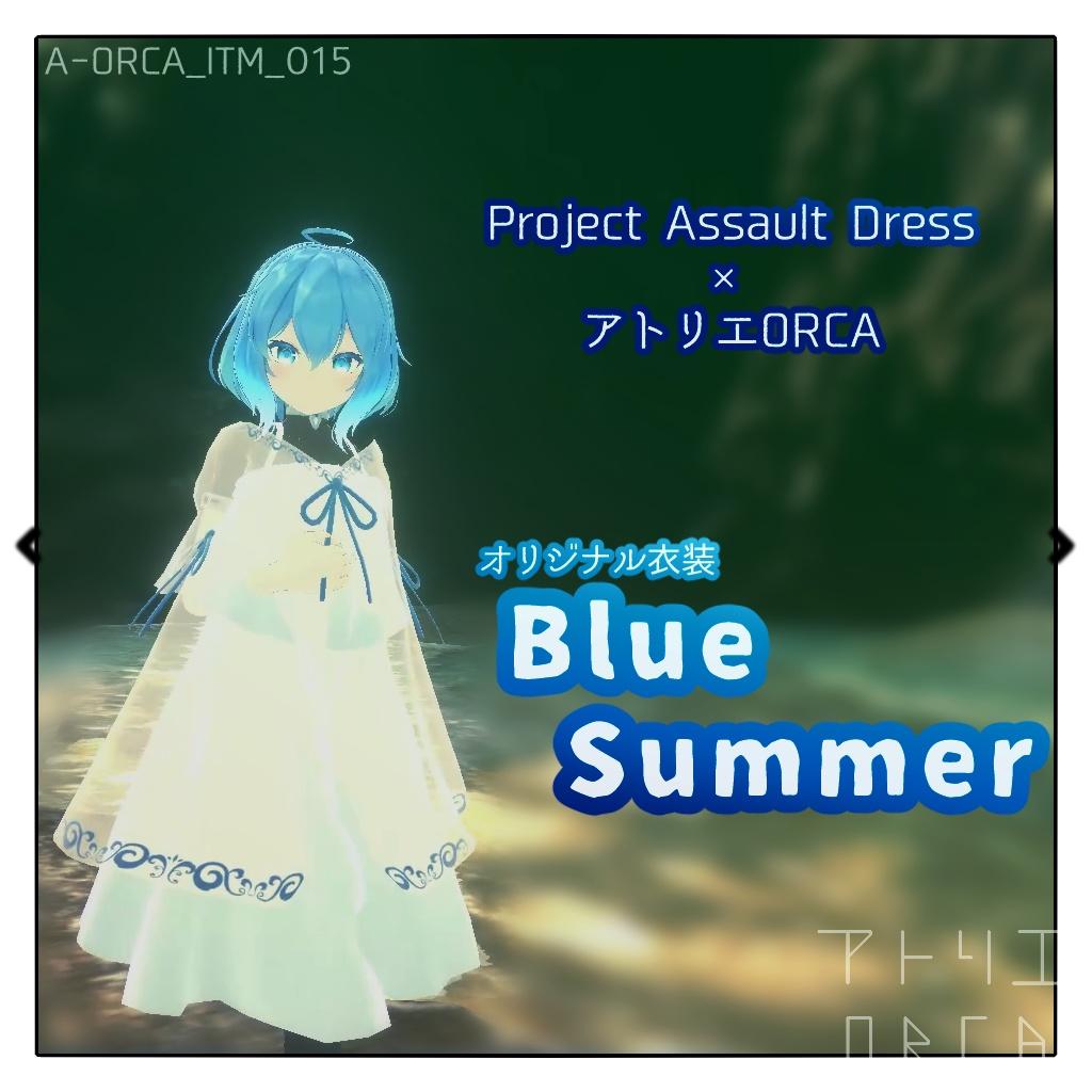 オリジナル衣装:BlueSummer
