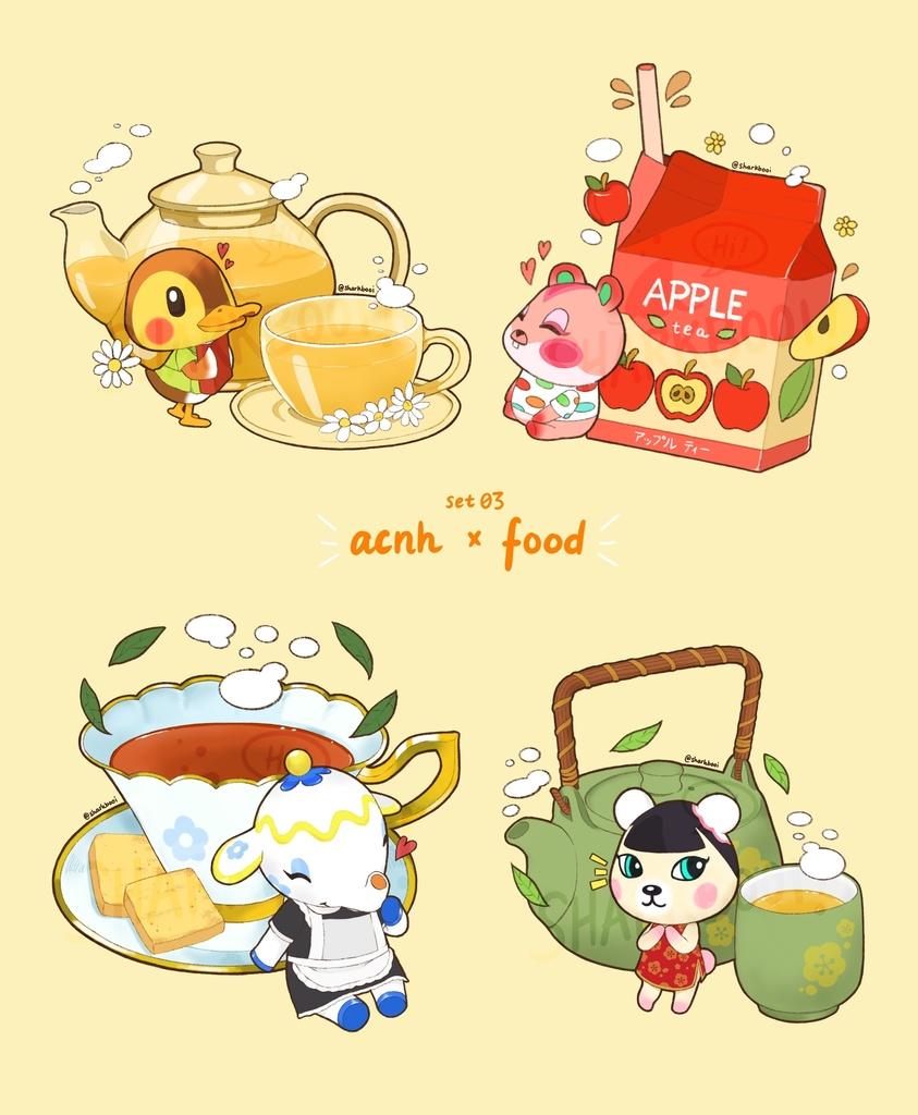アップル あつ 森