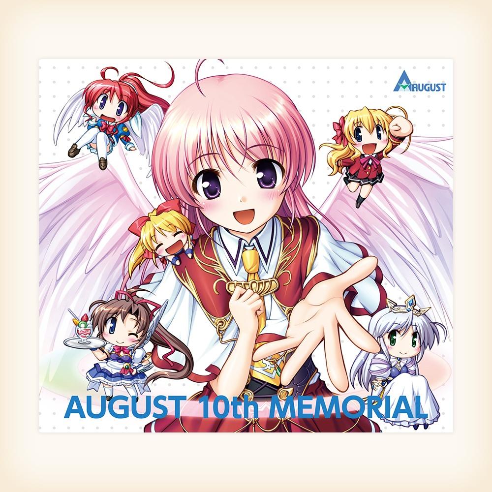 10周年ボーカルコレクション「AUGUST 10th MEMORIAL」通常版(再製造品)