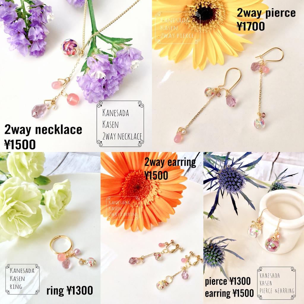 歌仙さんのお花いろいろ。