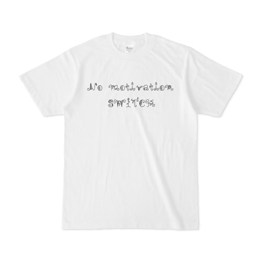 no motivation switch